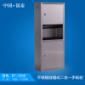 卫浴用上海・钣泰精致挂墙式不锈钢二合一手纸柜BT-200B