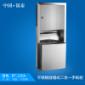 最新上海・钣泰 洗手间用不锈钢二合一擦手纸盒BT-220A