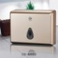 供应壁挂式纸巾盒8055D擦手纸巾架 卫生间纸巾架