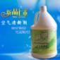丽驰空气清新剂 卧室卫生间厕所家用除臭除异味